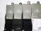 派兰果518 中筒袜 男士运动袜 批发 一打起批 整盒出售
